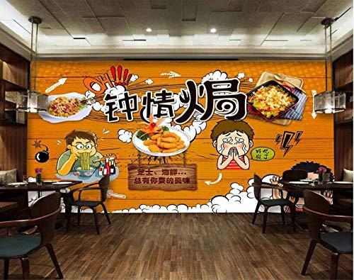 Fototapete Tapete 3D Personalisierte Handgemalte Art Käse Gebackenen Reis Situation Restaurant Werkzeug Hintergrundwand-430Cmx300Cm