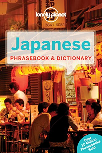 Lonely Planet Japanese Phrasebook & Dictionary (Phrasebooks)