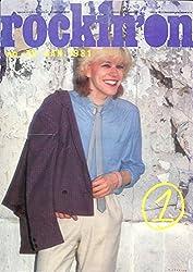rockin'on ロッキング・オン 1981年 1月号