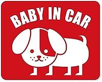 imoninn BABY in car ステッカー 【マグネットタイプ】 No.03 コイヌさん (赤色)