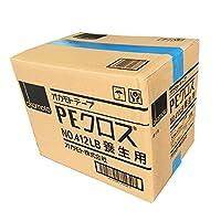 オカモト 養生テープ PEクロス (#412) 50mm幅×25m巻 1ケース (30巻入) ライトブルー