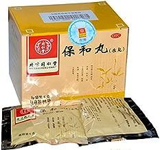 Tong Ren Tang Baohe Wan (10 Bags/Box) (1)