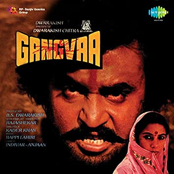 Gangvaa (Original Motion Picture Soundtrack)