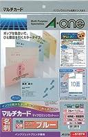 エーワン マルチカード 名刺用紙 カラー ブルー 30枚分 51074
