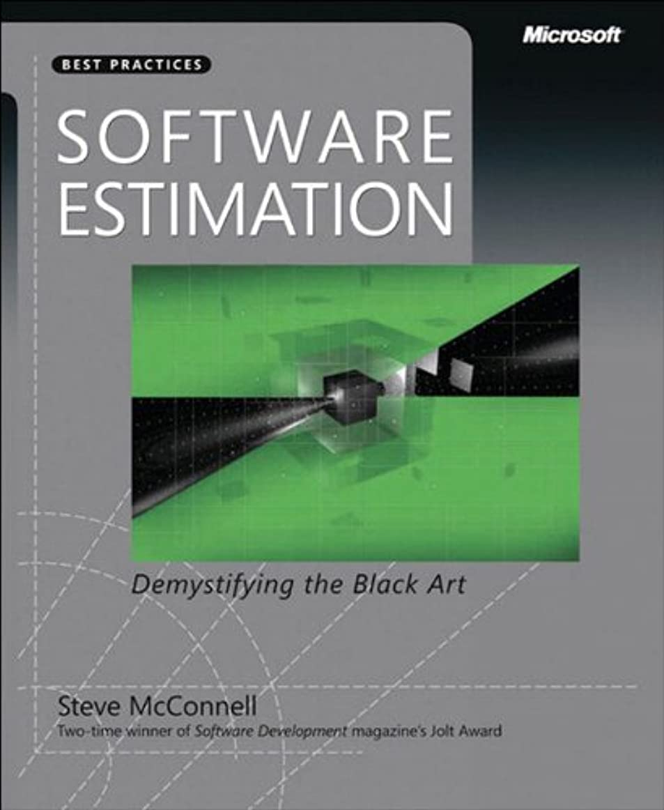 煙突伝導率暫定Software Estimation: Demystifying the Black Art (Developer Best Practices) (English Edition)