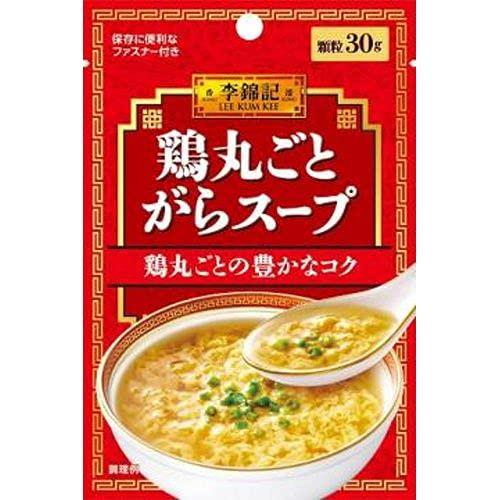 ヱスビー食品 李錦記 鶏丸ごとがらスープ (袋) 30g×10入