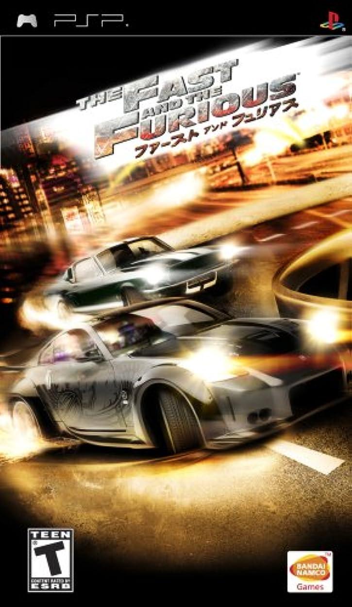 助けて参照するコモランマFast & Furious / Game
