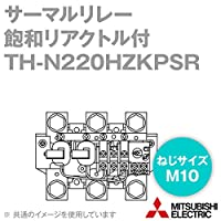 三菱電機 TH-N220HZKPSR 180A サーマルリレー (飽和リアクトル付) (ヒータ呼び 180A) (3極3素子) NN