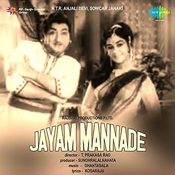 Jayam Mannade (Original Motion Picture Soundtrack)