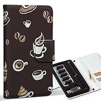 スマコレ ploom TECH プルームテック 専用 レザーケース 手帳型 タバコ ケース カバー 合皮 ケース カバー 収納 プルームケース デザイン 革 チェック・ボーダー イラスト ブラウン 004772