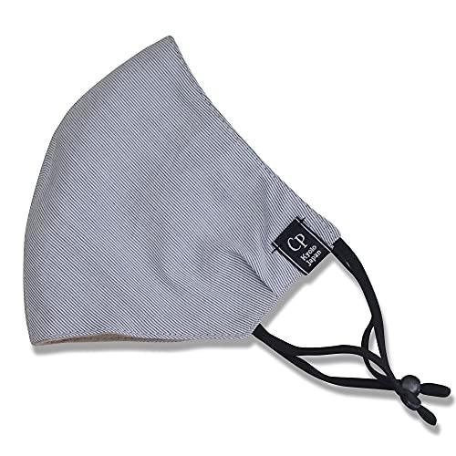 [CP (シーピー)]布マスク日本製 涼しい 冷感 おしゃれ キシリトール 夏用 ひんやり 洗える 大きめ 小さめ 吸水速乾 無地 メンズ 女性 子供 クールマックス CPマスク グレーストライブ Sサイズ(小学生相当)