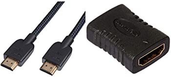 AmazonBasics Nylon-Braided 4K, 18Gbps HDMI to HDMI Cable, 25 Feet & HDMI Coupler, 29 x 22mm, Black - Pack of 2