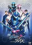 仮面ライダースペクター×ブレイズ [DVD]