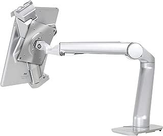 Ergotron MX Mini Desk Mount Arm (45-436-026)