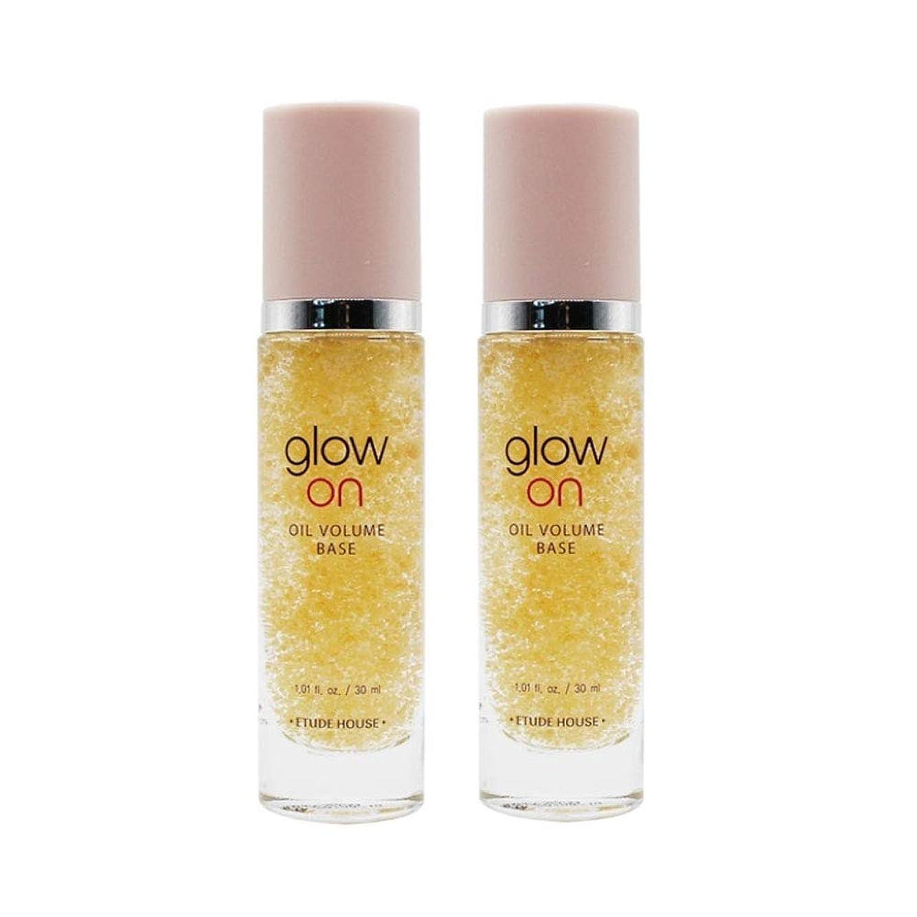 自動化フリンジに沿ってエチュードハウスグローオンベース 30mlx2本セット3色韓国コスメ、Etude house Glow on Base 30ml x 2ea Set 3 Colors Korean Cosmetics [並行輸入品] (oil volume base)