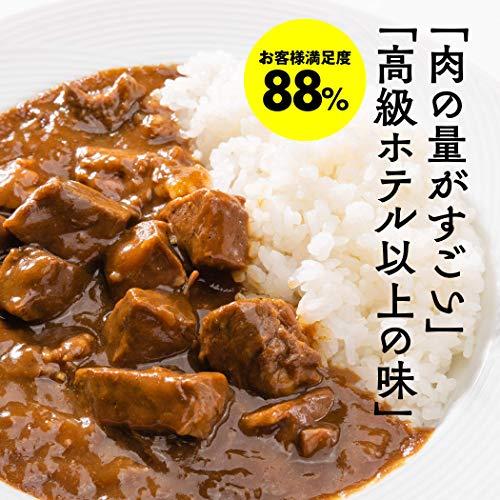 創業150年老舗の牛肉ゴロゴロカレーで家族もゴキゲン【肉maxカレー】2パック(200g×2)