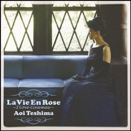La Vie en Rose-Ilove Cinemas