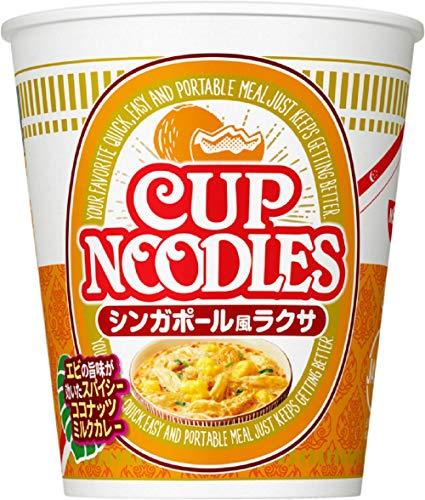 日清食品 カップヌードル シンガポール風ラクサ 81gx12個