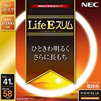 NEC 丸形スリム蛍光灯(FHC) LifeEスリム 41形 電球色 FHC41EL-LE