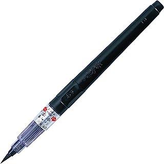 呉竹 筆ペン 墨液 顔料 くれ竹筆 中字 22号 DM150-22B