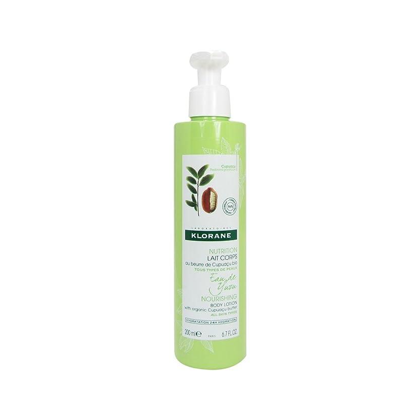 ミットギャラリー不名誉Klorane Nutrition Yuzu Water Body Milk 200ml [並行輸入品]