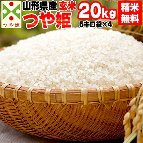 つや姫 山形県産 令和元年度産 (送料込) (玄米, 20kg) (無洗米に精米する(4.5kg×4袋))