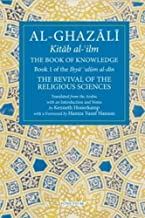 Best the revival of the religious sciences Reviews