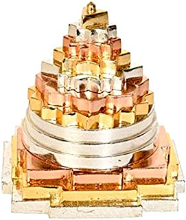 "Sri Yantra, Shri Meru Yantra, Sri Chakra in Ashtadhatu & Brass gold/silver/copper tone polish sizes 3"" & 2"" Inches - Spiri..."