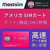 MOST SIM - アメリカ SIMカード インターネット 7日間 高速データ通信無制限使い放題 (通話とSMS、データ通信高速) T-Mobile 回線利用 US USA ハワイ