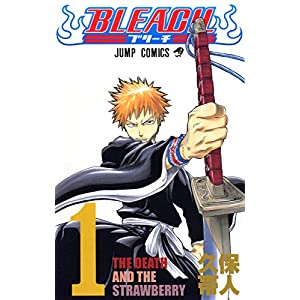 "BLEACH  1 (ジャンプコミックス)"""
