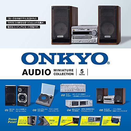 ONKYOオーディオ ミニチュアコレクション 12個入りBOX