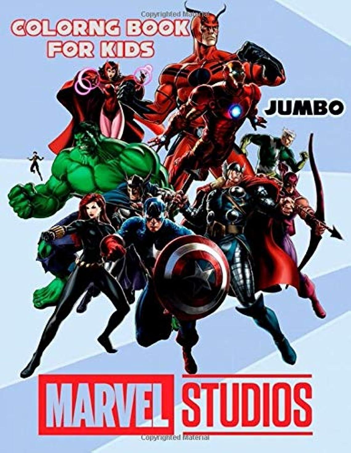 解体する財産ペルソナMarvel Studios Coloring Book For Kids: Jumbo | Avengers | Super Heroes | Ages 3-9