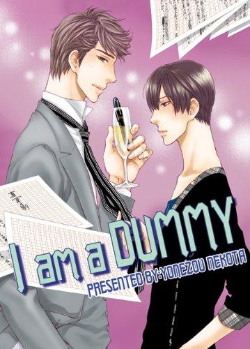 I am a dummy (English Edition)