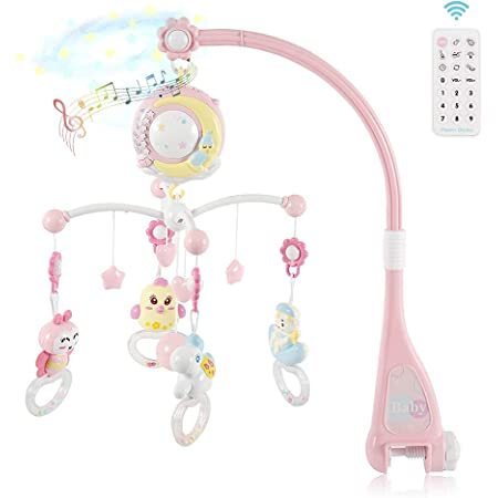 Strategy ベッドメリー ベビーベッドおもちゃ 赤ちゃんメリー ベッドオルゴール 360回転 音楽 投影 リモコン付 新生児 おもちゃ 知育寝具 簡単に眠り 出産祝い(ピンク)