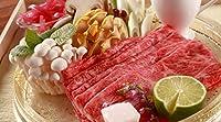 HOTEL LA SUITE KOBE HARBORLAND 神戸牛 ギフトセットA (ステーキ、すき焼き・しゃぶしゃぶ 木箱入りセット)
