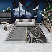 ラグ カーペット 洗える 長方形 モダンラグ デザイン おしゃれ ショートフリース 絨毯 床暖房 部屋 リビングマット 幾何学模様 北欧風 ベッドルーム じゅうたん ラグマット らぐ 年間を通して使用できます 滑り止め 耐摩耗性 抗菌 防臭 防音 手触り 柔らかい ホットカーぺット さまざまなスタイルと色 (カラーコード HDQR-1) サイズ 60*180cm(約0.7畳)