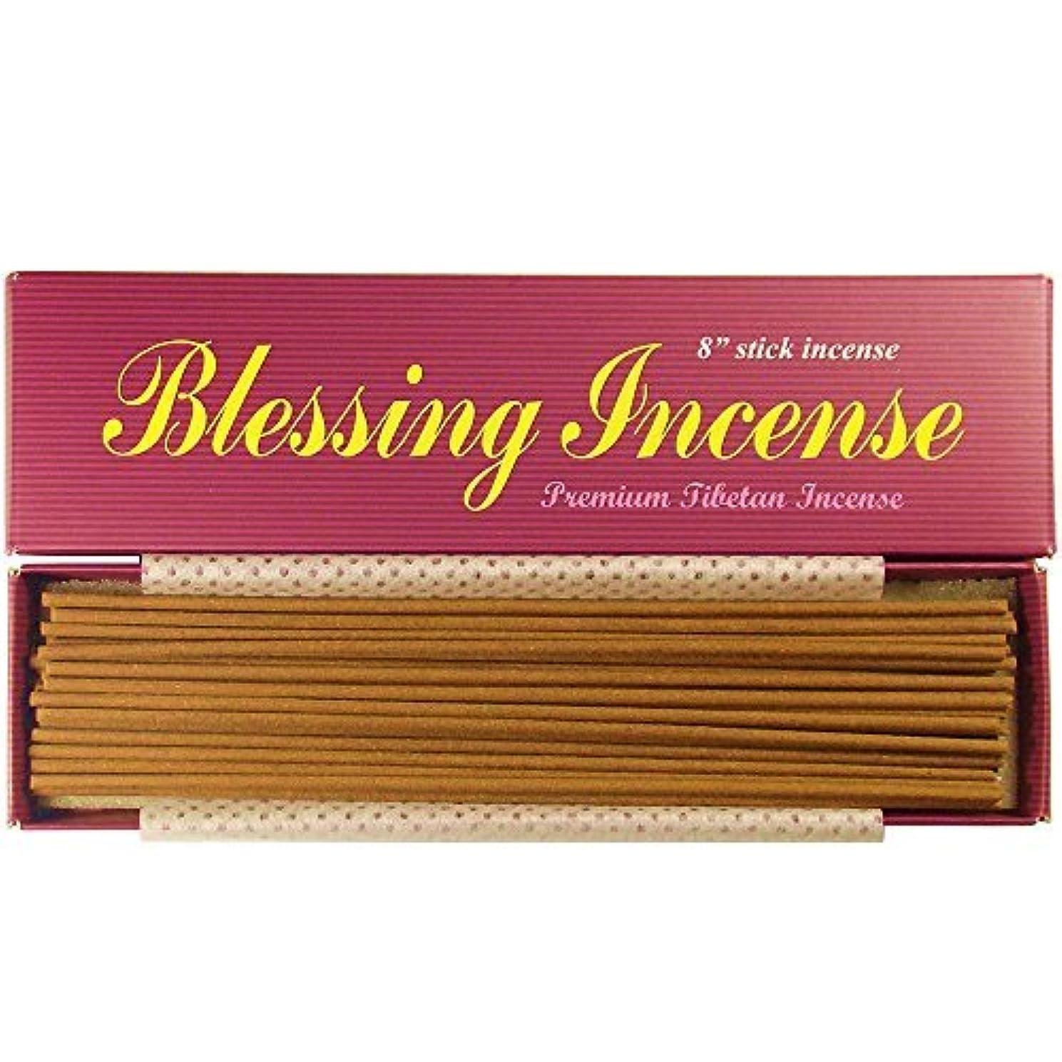 遅滞対抗接続Blessing Incense - 8 Stick Incense - 100% Natural - C003T [並行輸入品]