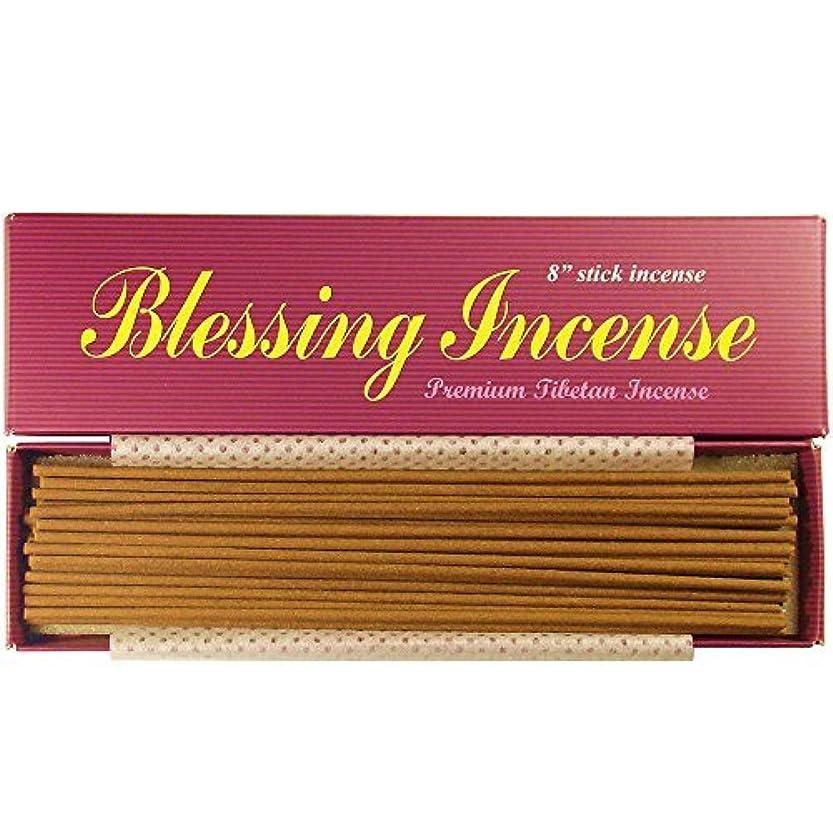 可動式消毒する本物のBlessing Incense - 8 Stick Incense - 100% Natural - C003T [並行輸入品]