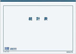 コクヨ 決算用紙 統計表 厚口上質紙 A3 20枚 ケサ-5N