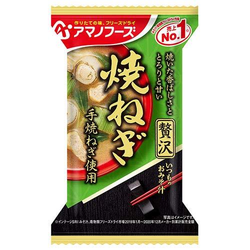 アマノフーズ フリーズドライ いつものおみそ汁贅沢 焼ねぎ 10食×6箱入×(2ケース)