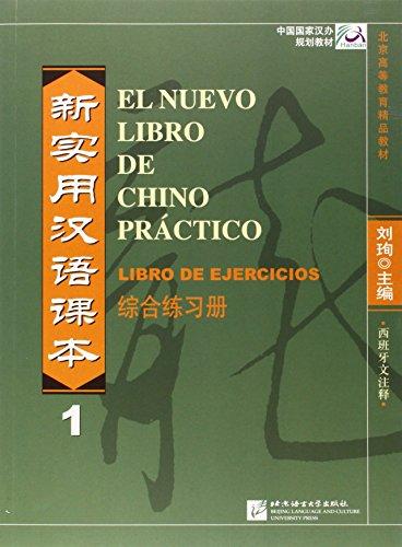 NUEVO LIBRO DE CHINO PRACTICO 1 LIBRO EJERCICIOS (Spanish Language)