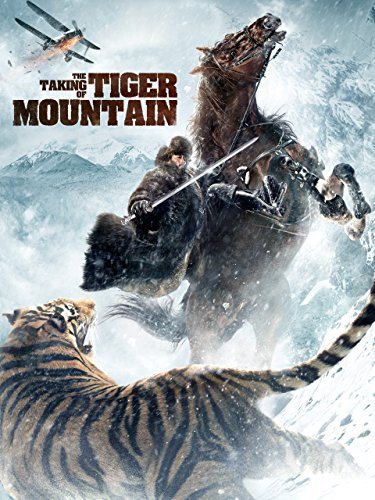 The Taking of Tiger Mountain (English Subtitled)