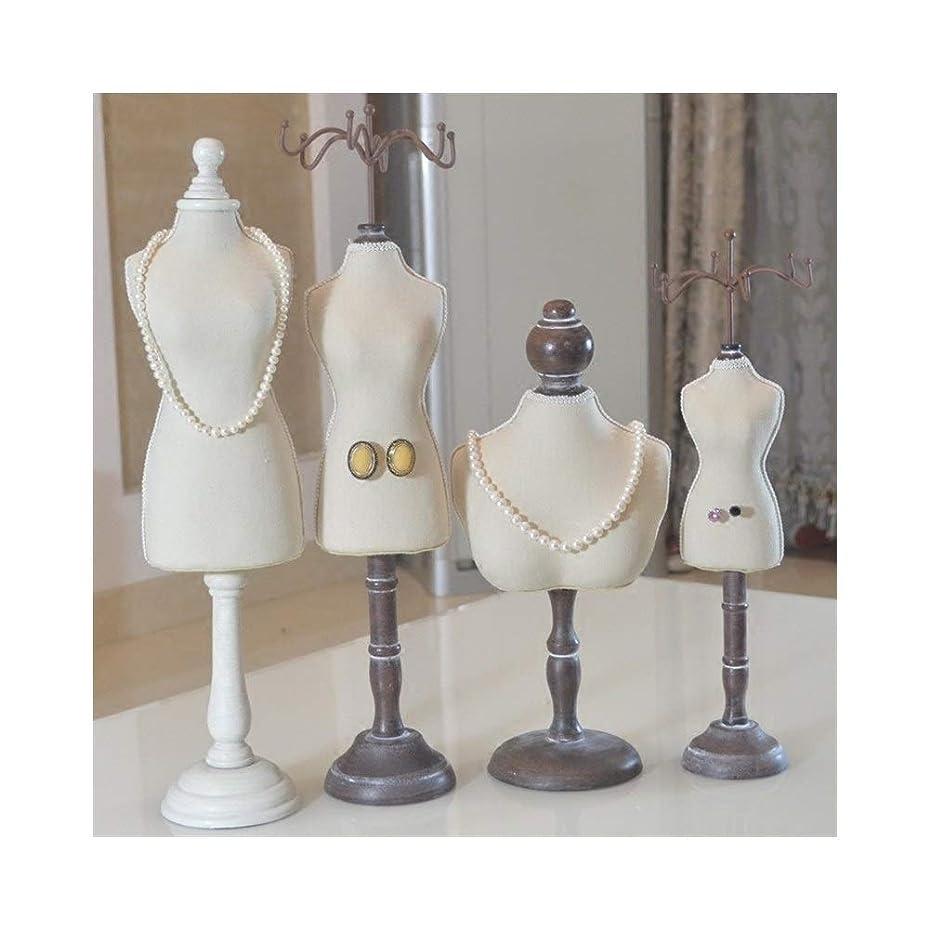 からに変化するバン軽蔑する泡モデルヒューマノイドカウンター装飾品イヤリング装飾品ラックジュエリーラックペット人形服展示棚/ライスホワイト4ピーススーツ