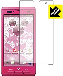 PDA工房 Disney Mobile F-08D Crystal Shield 保護 フィルム 光沢 日本製