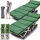 Best Camping Cots - ABORON 2 Pack Camping Cots for Adults, Folding Review