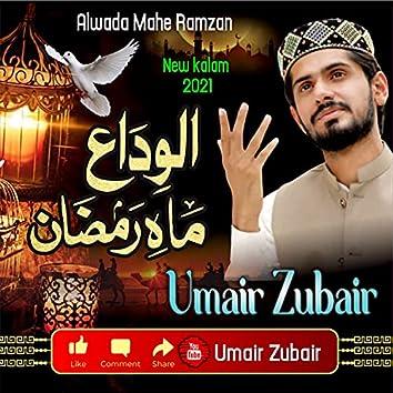 Alwada Mahe Ramzan