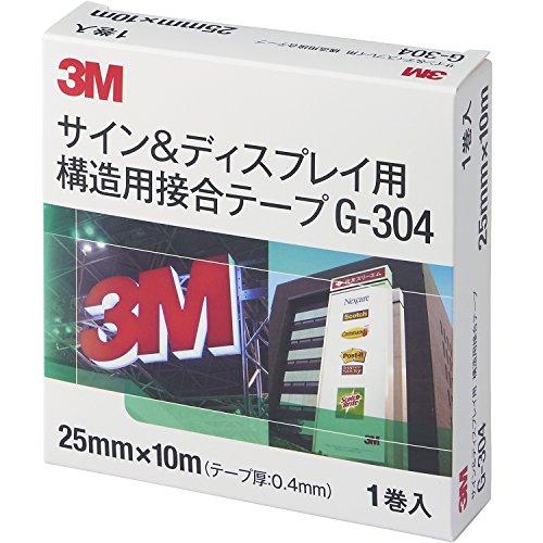3M VHB サイン&ディスプレイ構造接合テープ G-304 25mx10M G304 25X10