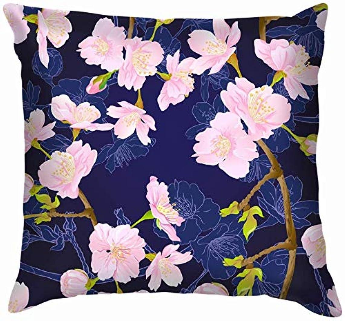 レトルト甥繊細咲く桜の日本の花のスロー枕カバーホームソファクッションカバー枕ギフト45x45 cm