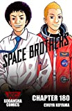 Space Brothers #180 (English Edition)