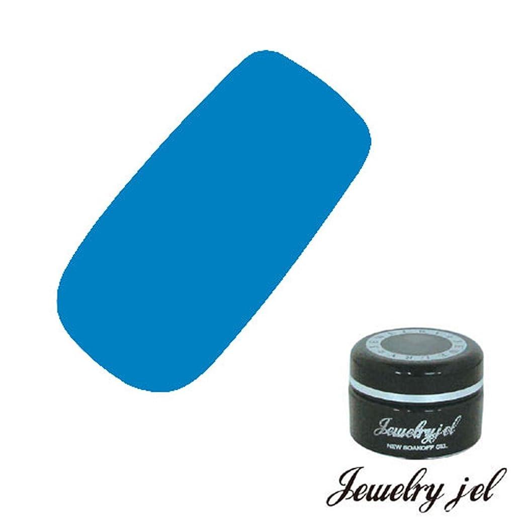 避難背骨管理するジュエリージェル ジェルネイル カラージェル SB215 8g ブルー パール入り UV/LED対応  ソークオフジェル カクテルシャーベット